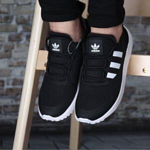 Adidas阿迪达斯 2017夏季新款三叶草女子ZX FLUX休闲鞋 BB2285