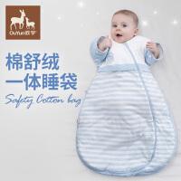 欧孕婴儿睡袋宝宝 一体式秋冬棉花睡袋儿童防踢被舒绒棉四季被子