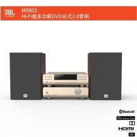 JBL MS802组合音响 家用 家庭影院 hifi音箱发烧 重低音立体声