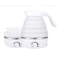 折叠水壶硅胶电热水壶旅行迷你家用自动保温便携式水壶