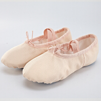 肉色布头舞蹈鞋女儿童芭蕾舞蹈鞋瑜伽形体软底肉粉色猫爪鞋
