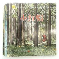 正版唯美手绘版经典童话全套10册宝宝小画书 穿靴子的猫/睡美人/卖火柴的小女孩/小红帽/l绿野仙踪/美女与野兽/三只小