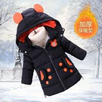 喜言熊 厂家直销男童棉衣冬装小孩外套加厚宝宝