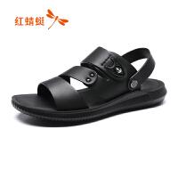 红蜻蜓男鞋新款男士凉鞋男户外套脚真皮凉拖两用沙滩鞋断码清仓