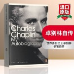 卓别林自传 英文原版人物传记 My Autobiography Charles Chaplin 喜剧电影大师查理卓别林