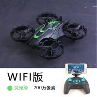 迷你四轴飞行器遥控飞机耐摔高清航拍实时传输直升机智能飞碟玩具