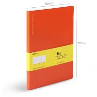 晨光文具时尚软皮本笔记本记事本 A5/A6/B5 130页APYH8931