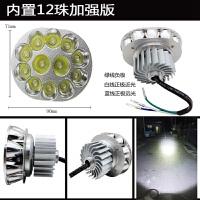 电动车led大灯泡踏板三轮125摩托车前照射灯强光超亮内置改装配件SN2201 内置12珠 加强版