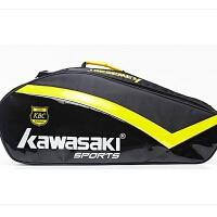 KAWASAKI羽毛球包 中性 川崎羽毛球背包6支装KBB-8667(黑黄)