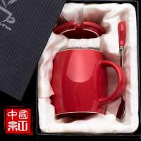 创意带盖带勺杯子 陶瓷咖啡杯 欧式大容量马克杯情侣家用 简约喝水杯