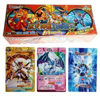 斗转赛尔号卡片精灵战争竞技卡游戏卡牌纸牌360张 赛尔号卡片
