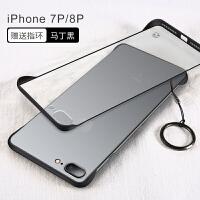 苹果8plus手机壳无边框iPhone7保护套男6s创意全包防摔七7p磨砂透明硅胶女8p八软壳网红个