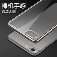 苹果6手机壳iPhone6s防摔Plus全包i6保护套6s个性潮女4.7创意sp男ip高档5.5六p