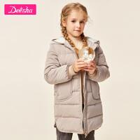 【3件2折价:119】笛莎童装女童上衣冬季新款中大童儿童小女孩纯色棉服外套