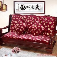 红木沙发坐垫实木木制沙发垫可折叠加厚冬季办公室皮椅单人垫