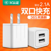 GUSGU iPhone6 plus 4s 5 5s苹果充电器头6s插头五六7P安卓手机七