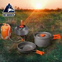 户外套锅野炊用品装备锅具野外炊具餐具套装 2-3人野营便携户外锅