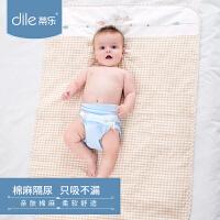 蒂乐婴儿苎麻隔尿垫防水透气可洗宝宝儿童超大新生儿大号床垫用品