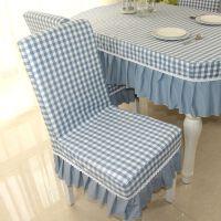 茶几餐桌布布艺长方形台布地中海风格椅子套罩椅套家用现代简