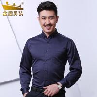 金盾男装黑色衬衫男 春秋青年男士长袖衬衣 修身韩版商务纯色寸衣