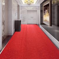 ???定做红地毯地垫门垫定制走道迎宾垫塑料丝圈防滑防水楼梯加厚剪裁 120*180cm (特厚)