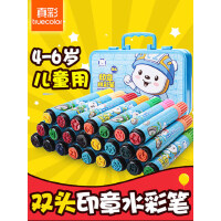 真彩儿童水彩笔印章24色36色彩色笔4-6岁幼儿园颜色笔小学生用初学者brush笔
