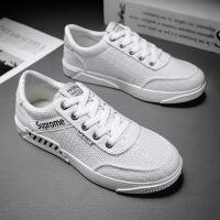 鞋子男板鞋男夏季韩版男士亚麻帆布休闲小白板鞋潮学生透气百搭布鞋DC303DC