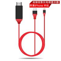 转接线苹果手机连HDMI电视iPhone 6s/6/Plus/5s/SE转投影仪显示器 红黑【苹果手机连接HDMI电视