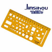 Jinsihou金丝猴4363 建筑装修模板尺 耐折不易断家具模板学生设计裁剪用透明K胶有机塑料尺子测量绘图制图仪尺