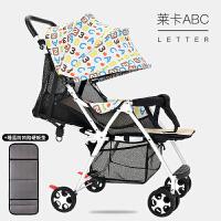 婴儿推车超轻便携式可坐躺折叠手推伞车幼儿童小孩婴儿车宝宝童车