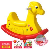 音乐塑料玩具婴儿小椅车摇摇马木马儿童1-2-3周岁宝宝生日礼物带