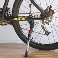 山地自行车铝合金支架 可调节脚撑支撑停车架 单车骑行配件