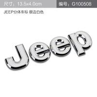 jeep牧马人大切诺基指南者自由光侠客车标车尾标车贴车身贴装饰贴 JEEP分体银边白色 G100508
