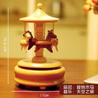 音乐盒 八音盒 旋转木马儿童木质男女生生日创意 情人节礼物