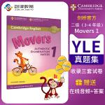 Cambridge English Movers 1级别剑桥少儿英语YLE二级模拟考试真题集 英语原版进口剑桥官方认证
