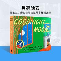送音频 Goodnight Moon 晚安月亮60周年纪念版 吴敏兰 廖彩杏推荐英文书单 英文原版绘本纸板书 3~6岁