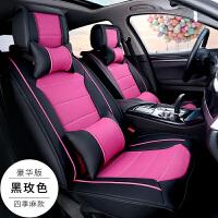汽车坐垫四季通用全包围女亚麻车垫子可爱座椅垫汽车座垫冬季座套
