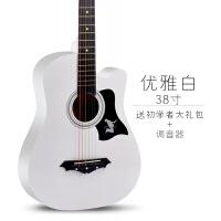 白色民谣木吉他38寸jita初学乐器彩色吉他练习琴初学者小乐器学生 +调音器