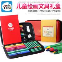 美乐 儿童绘画套装幼儿蜡笔水彩铅水彩笔礼盒 幼儿园宝宝画画套装
