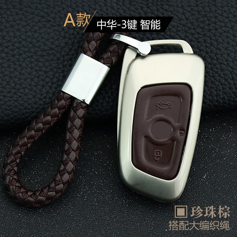 中华v3钥匙套v5钥匙包h330金属扣专用智能遥控h530改装壳2017款男
