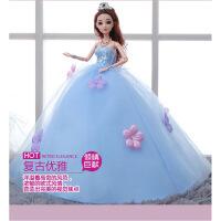 ?音乐翅膀超大婚纱芭芘芭比娃娃套装女孩公主儿童玩具单个衣服 35厘米高送豪华礼品袋