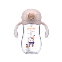 学饮杯婴儿水杯 幼儿园宝宝吸管杯