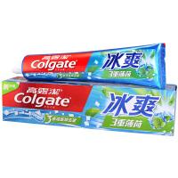 高露洁(Colgate) 冰爽三重薄荷牙膏 180g (含冰爽因子,强劲冰凉)