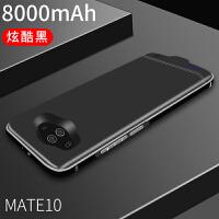 20000m华为P20背夹充电宝Pro荣耀8/9/Mate10华为p10华为p9背夹电池plus专