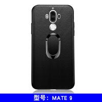 华为mate 9 10pro手机壳mate7 8指环 mate10保护套 硅胶商务皮质 MATE 9 黑色