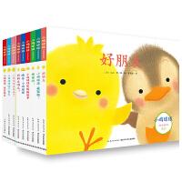 """小鸡球球成长绘本系列全9册(新版) 极具镜头感的立体故事画面,让0-3岁孩子们和小鸡球球一起感受立体阅读。通过""""藏与找"""