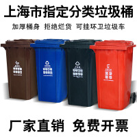 分类垃圾桶户外环卫大号上海加厚物业小区棕色黑色干湿分离挂车型