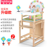 儿童餐椅实木宝宝餐椅多功能婴儿吃饭餐桌椅子小孩子座椅a165