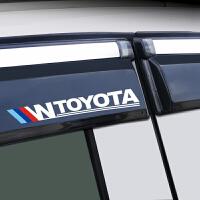 丰田卡罗拉晴雨挡新RAV4雷凌致炫威驰改装专用汽车挡雨板车窗雨眉