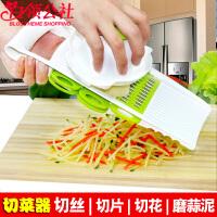 白领公社 厨房用品 多功能不锈钢切菜器切粗细丝切片器磨蒜泥五种功能黄瓜土豆刨丝神器工具